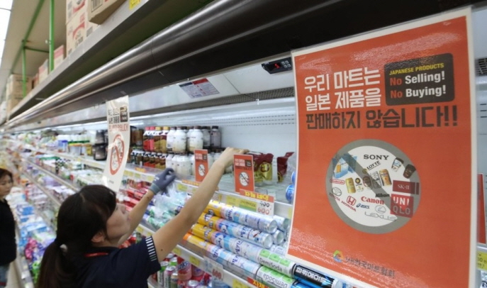 A retail outlet in Seoul posts a notice stating that is neither selling nor buying Japanese products amid signs of the spreading of a boycott campaign in the country on July 5, 2019. (Yonhap)