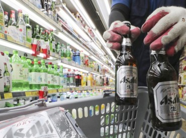 Retailers Cancel Promotions for Japanese Beer as Boycott Intensifies