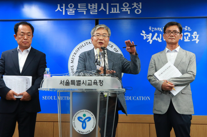 Education Authorities Cancel Licenses for 8 Elite High Schools in Seoul