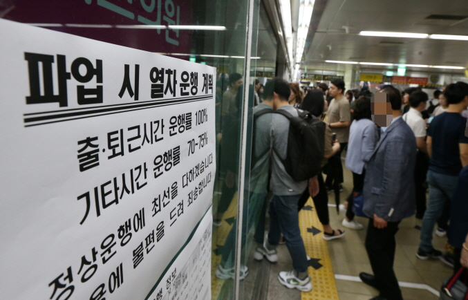 Busan's Subway Workers Go on Strike over Wage Dispute