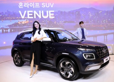 RVs Account for Nearly Half of S. Korean Automakers' Domestic Sales in H1