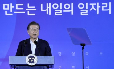 LG Chem to Build Battery Factory in Win-win Job-creation Model
