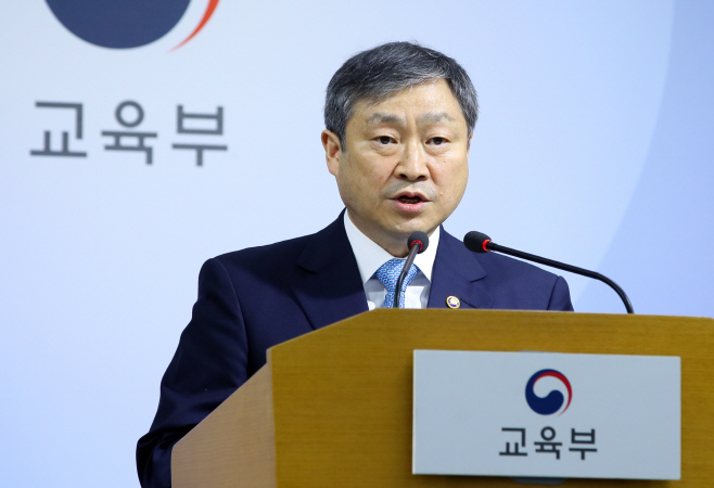 Gov't Overturns License Cancellation of Elite High School in Jeonju