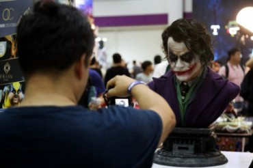 Comic Con Coming to COEX in August
