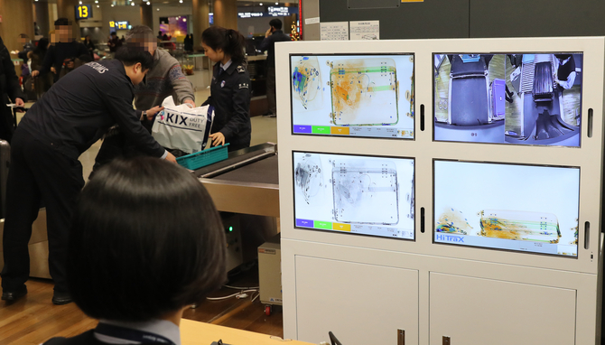 Incheon Airport to Test AI-based Identification at Security Checkpoints