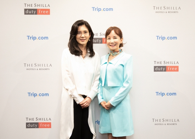 Trip.com Signs Strategic Agreement with Hotel Shilla