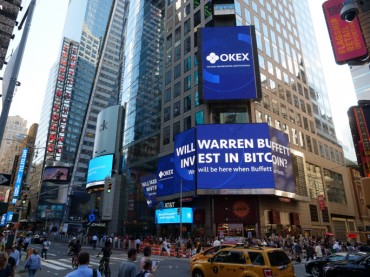 OKEx Expects 100% Increase in Staff in Two Years