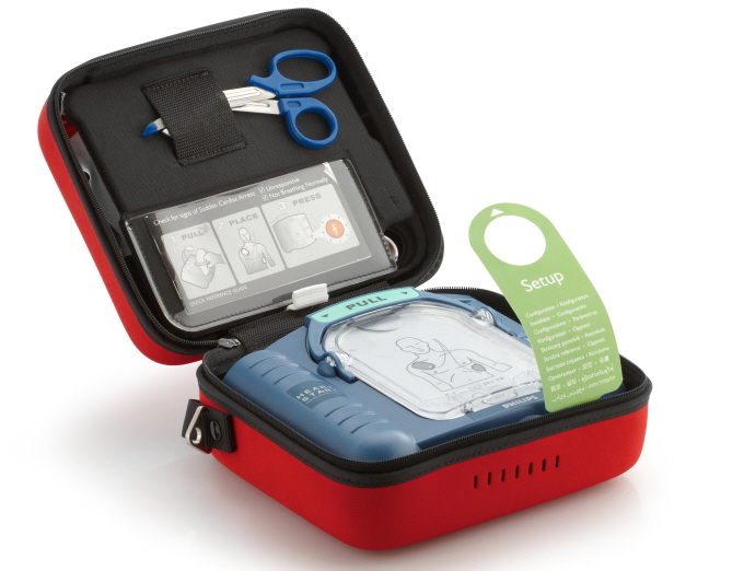 Philips Ships Two-millionth AED, Helping to Save Lives Across the Globe