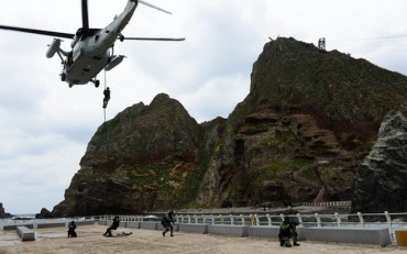 S. Korea Mulling Conducting Defense Drills on Dokdo This Month: Sources