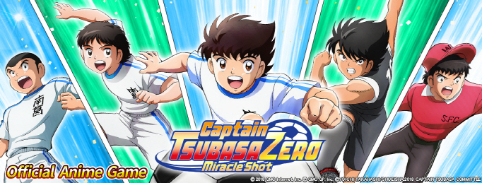 "Captain Tsubasa ZERO -Miracle Shot- Pre-Registration Begins for ""Captain Tsubasa ZERO -Miracle Shot-"" Global Version"
