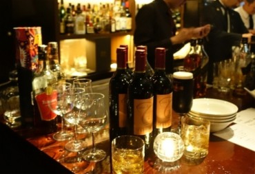 S. Korea's Largest Whisky Manufacturer Shutters Plant