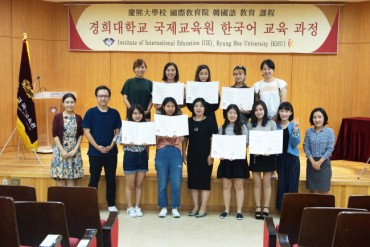 Exchanges Between University Students Unaffected by Seoul-Tokyo Diplomatic Row