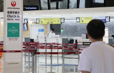 Number of S. Korean Visitors to Japan Falls 7.6 pct in July amid Tensions