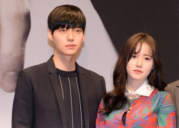 Actors Ku Hye-sun, Ahn Jae-hyun May Part Ways After 3 Years of Marriage