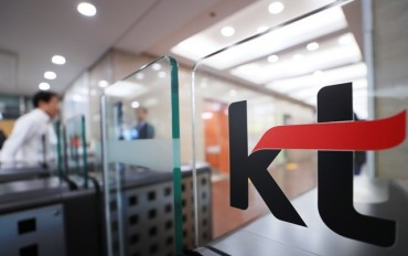 Illicit Hiring of VIP Applicants at KT Made Public in Court