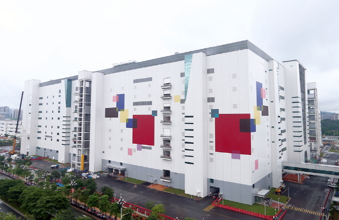 LG Display Co.'s OLED factory in Guangzhou, China. (image: LG Display)