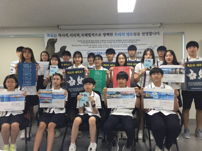 Students Publish Children's Book on Dokdo Sea Lions to Publicize Japanese Atrocities