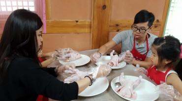 Jeungpyeong's Traditional Culture Popular Among Foreign Tourists