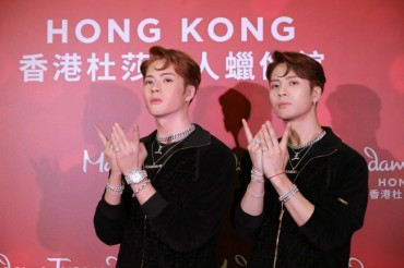 Madame Tussauds Hong Kong Unveils Figure of Hong Kong Member of K-pop Band GOT7