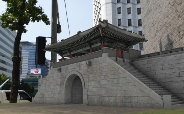 Joseon Dynasty Era Gate Virtually Restored with Digital Technology
