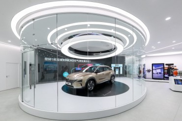 Hyundai to Temporarily Run Hydrogen Showroom in China