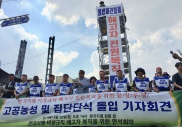 GM Korea Workers to Extend Strikes over Pay Negotiations