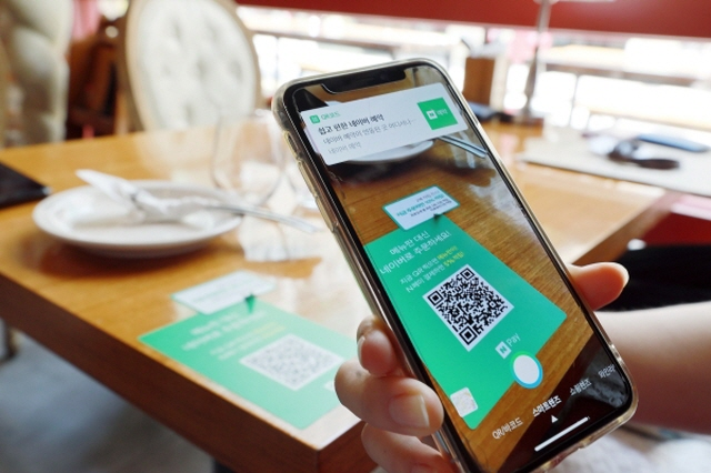 Naver Introduces AI Answering Machine for Restaurant Reservations