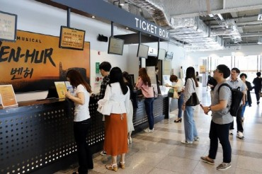 Gov't to Offer Discount Coupons Worth 90.4 bln Won in Travel, Arts, Leisure Sectors