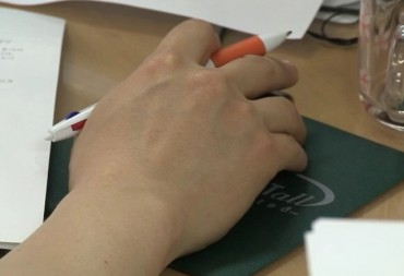 Vitamin D Deficiency Increases Risk of Carpal Tunnel Syndrome