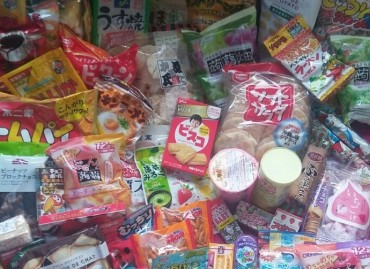Import Curbs Urged on Processed Foods from Fukushima