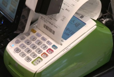 Gov't, Retailers Join Forces to Get Rid of Paper Receipts