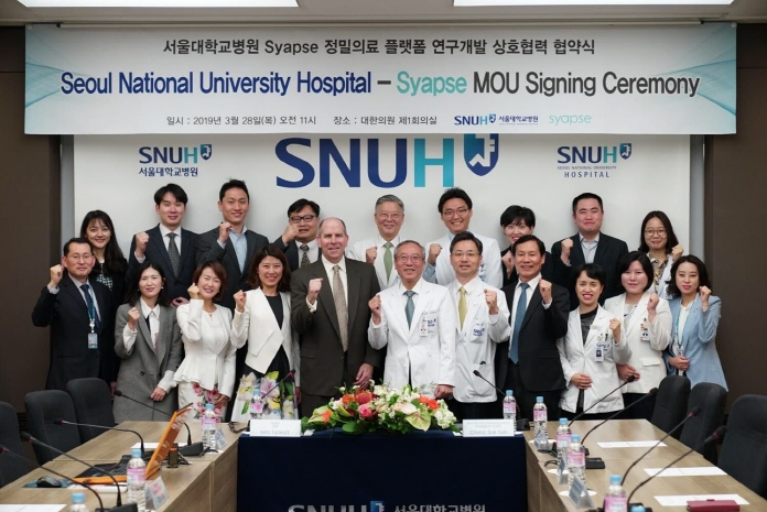 Syapse partner Seoul National University Hospital hosted a signing ceremony on Mar. 28, 2019 to recognize their collaboration in service of expanding access to precision medicine-based cancer care in South Korea. (image: Syapse)