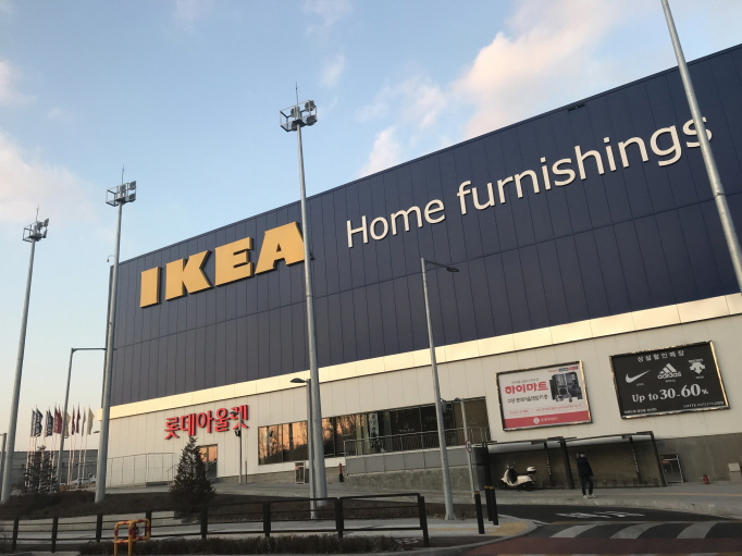 Ikea tapped South Korea with its first store in Gwangmyeong, just southwest of Seoul, in 2014. (Yonhap)