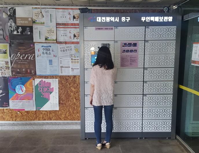 Public Lockers an Option for Women Living Alone