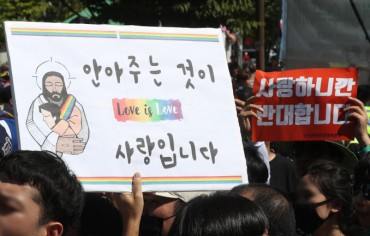 Tension Builds Ahead of Incheon LGBT Festival