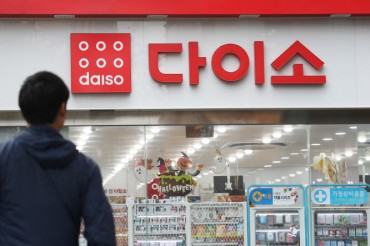 Daiso and Coupang Sweat over Boycott Against Japan