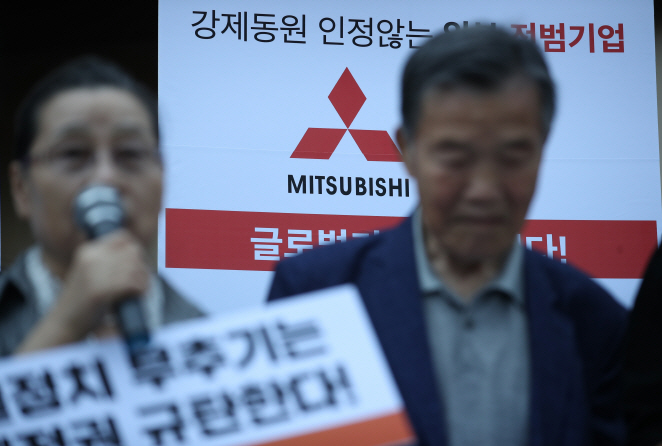 A group of South Korean civic activists stages a protest rally in Seoul on July 5, 2019, to urge Japan's Mitsubishi Heavy Industries to pay compensation to South Korean victims of forced labor in the early 20th century as ordered by a Supreme Court ruling. (Yonhap)