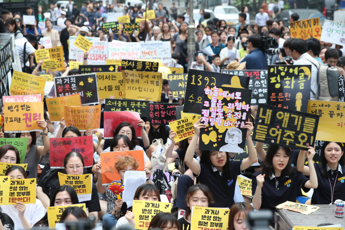 Activists and citizens stage a weekly protest rally in Seoul to call for Japan's sincere apology to Korean victims of Tokyo's wartime sex slavery on July 17, 2019. (Yonhap)