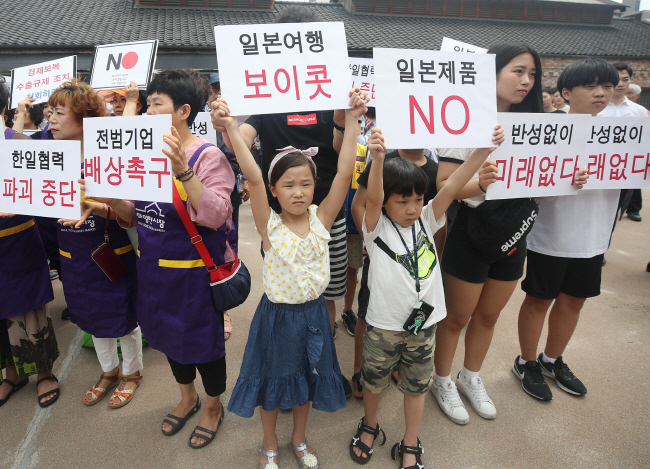 A group of South Koreans stage a rally on July 30, 2019, urging people to boycott Japanese products, as well as trips to Japan, for Japan's export restrictions on key materials for semiconductors and display panels that are expected to undermine South Korea's exports. (Yonhap)