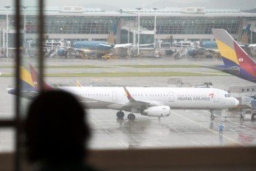Asiana to Suspend Flights on Busan-Okinawa Route amid Falling Demand