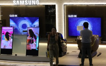 Samsung Display Cuts LCD Production to Prepare for QD-OLED