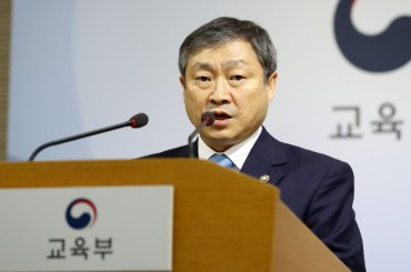 S. Korea Cancels Licenses for 10 Elite High Schools
