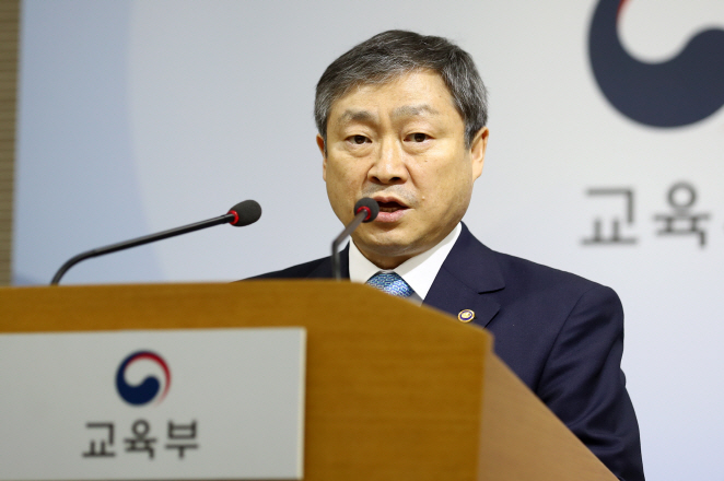 S. Korea Cancels Licenses for 10 Elite High Schools
