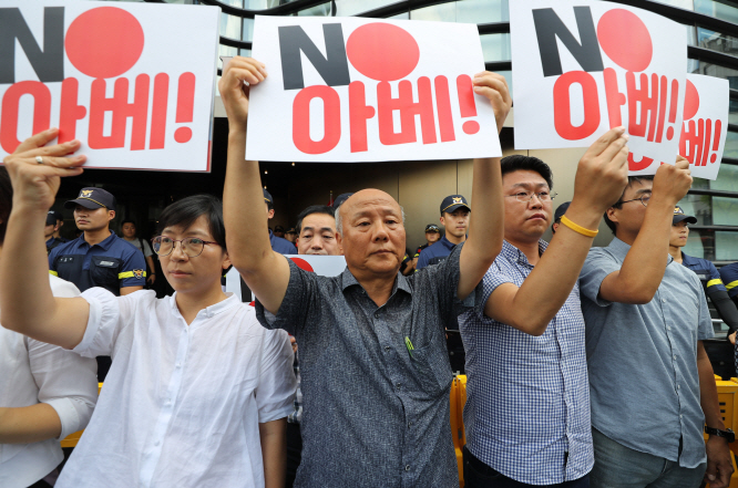 Activists hold a press conference in front of Japan's Embassy in Seoul on Aug. 2, 2019, to condemn Tokyo's decision to strip South Korea of a list of trusted trading partners. (Yonhap).