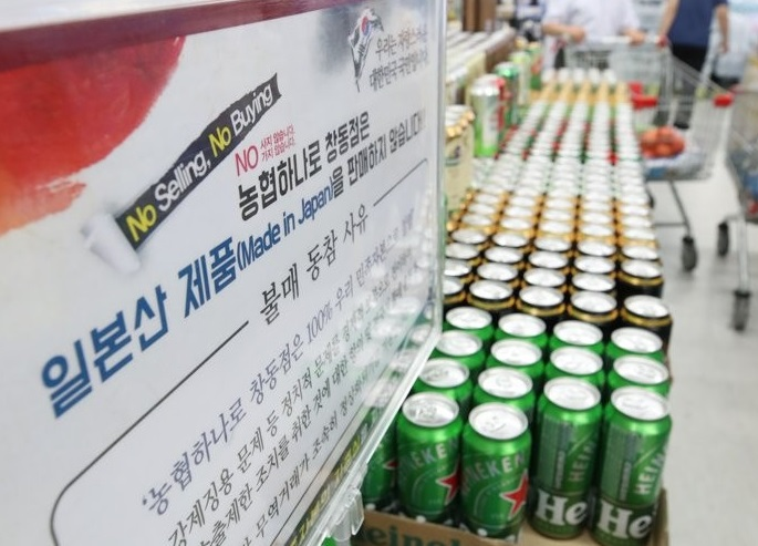 Shown in the photo taken at a supermarket in Seoul on Aug. 4, 2019, is a sign announcing a boycott against Japanese products, including beer, to protest Tokyo's export curbs against South Korea. (Yonhap)