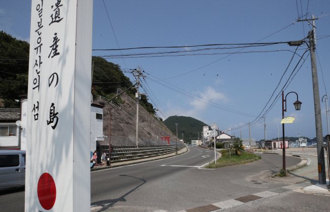 Streets of Tsushima Island, an island of the Japanese archipelago situated in-between the Tsushima Strait and Korea Strait, are empty in this photo taken Aug. 4, 2019. It is one of the major tourist destinations among South Koreans. (Yonhap