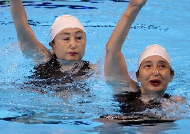 Elderly Swimmers Shine at FINA World Masters Championships