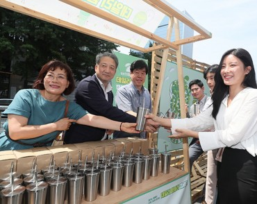 Ministry Holds Special Campaign to Reduce Use of Disposable Cups