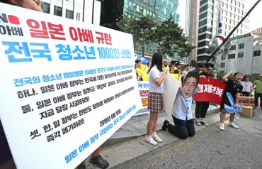 Students Hold Anti-Abe Protest, Demand Seoul's Withdrawal from Intel-sharing Pact with Tokyo
