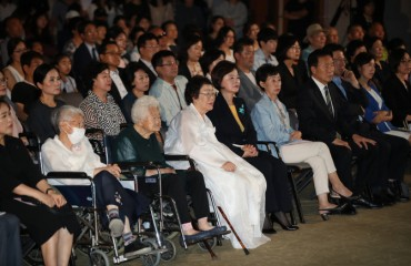 South Korea Commemorates Int'l Memorial Day for 'Comfort Women'